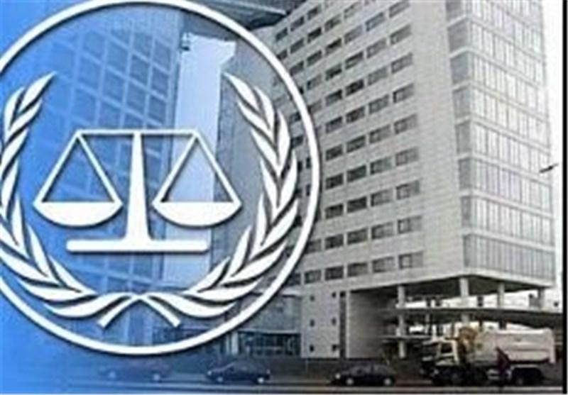UCM Siyonist Katliamlar İçin Soruşturma Başlattı