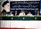 پاکستانیهایی که «دوکوهه» را از ایرانیها بهتر میشناسند/ نگران انقلابند