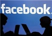 آدم ربایی پایان آشنایی در فیس بوک