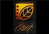 یادآوری به مدیر انجمن سینمای جوانان ایران/ قرار بود حامی امید باشید نه ناامیدی