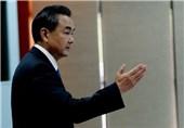 وزیر خارجه چین هم فردا وارد وین میشود/ دیدار با ظریف 8 صبح دوشنبه