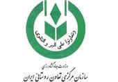 افتتاح بازارچه عرضه مستقیم محصولات کشاورزی خمین تا ده فجر امسال