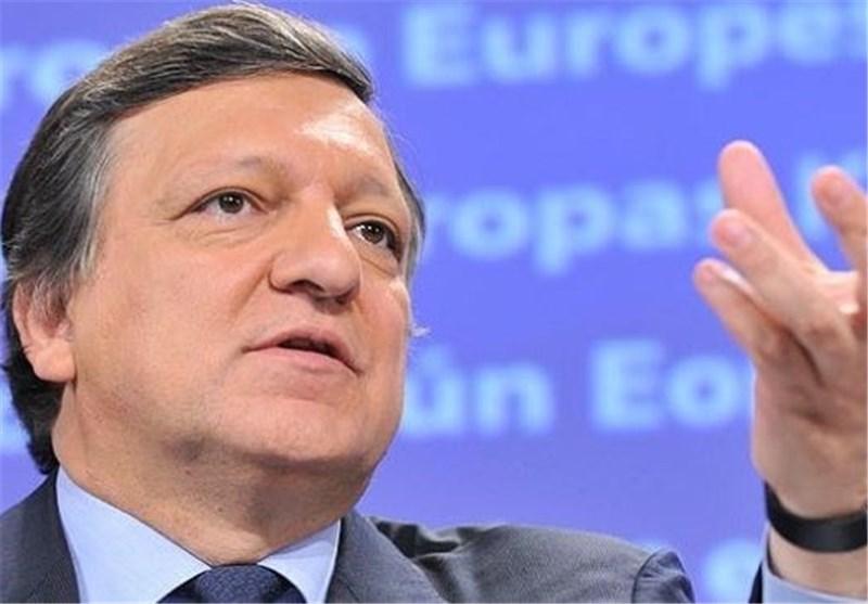 پیشنهاد اروپا برای اعطای 11 میلیارد یورو کمک مالی به اوکراین