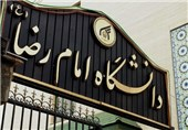 مشهدمقدس| دانشگاه امام رضا(ع) در دوره کارشناسی ارشد پیوسته دانشجو میپذیرد