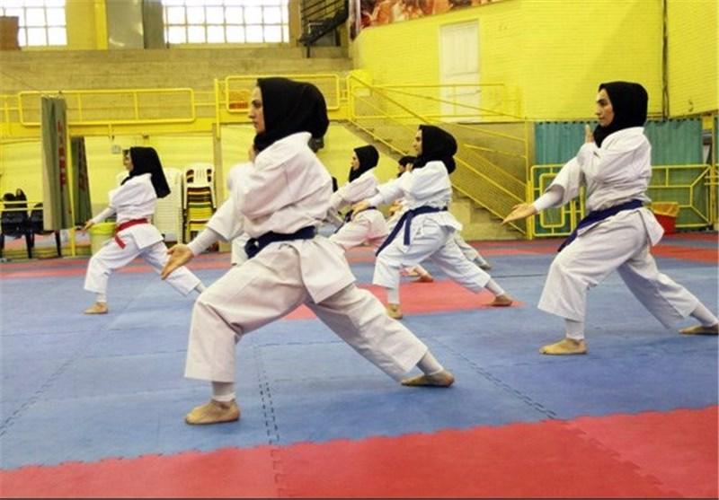 کاراته بانوان