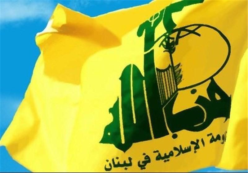 حزب الله لبنان : اتفاق جنیف إنجاز عالمی ونوعی یضاف إلی سجل انتصارات إیران