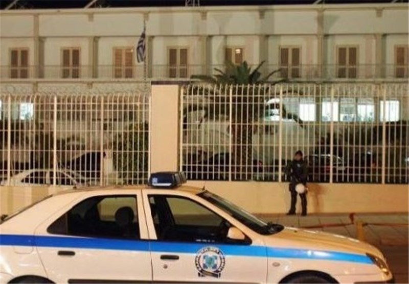Greek Police Evict Protesters from Former State TV Building