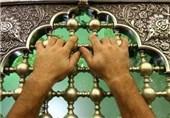 آستان قدس رضوی از خانوادههای زندانیان حمایت میکند/ سفر 3روزه 1500خانواده به مشهد