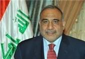 معرفی 8 نامزد وزارتخانههای باقیمانده دولت عراق+ متن نامه عبدالمهدی به پارلمان