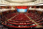 خادمان فرهنگ رضوی در اختتامیه جشنواره امام رضا(ع) تقدیر شدند