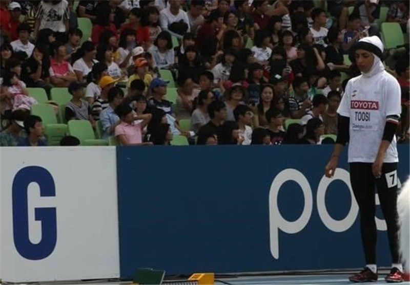 Iranian Athletes Win Medals in Asian Indoor Championships
