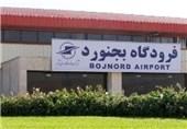 داستان هزینههای بدون توجیه برای فرودگاه بجنورد چیست؟