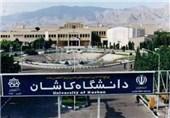 دانشگاه کاشان در رتبه هفتم نظام رتبهبندی وبومتریکس2020 قرار گرفت