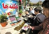 برگزاری جشن عاطفه ها در 2000 پایگاه سطح استان یزد / تحقق بیش از 100 درصدی سهمیه ایجاد اشتغال کمیته امداد یزد