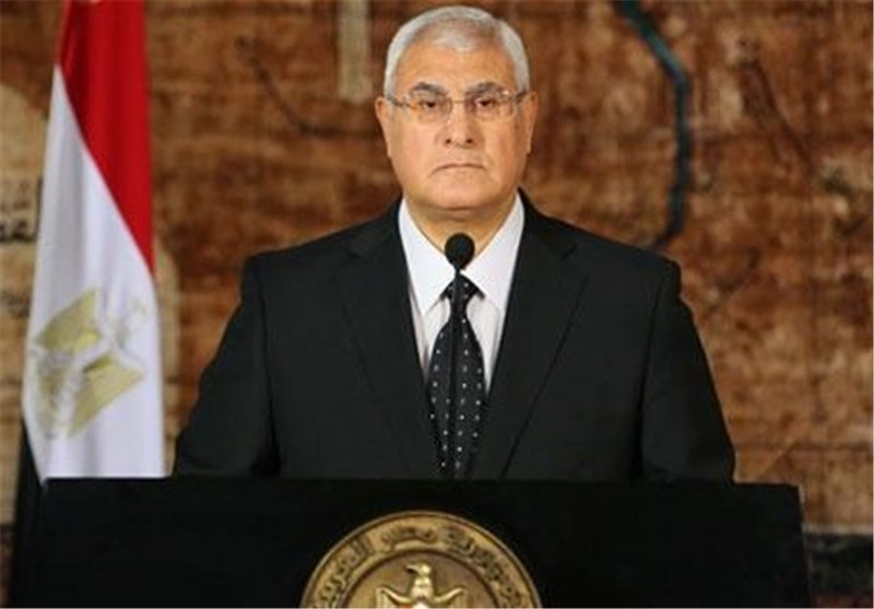 Egypt to Hold Early Presidential Election