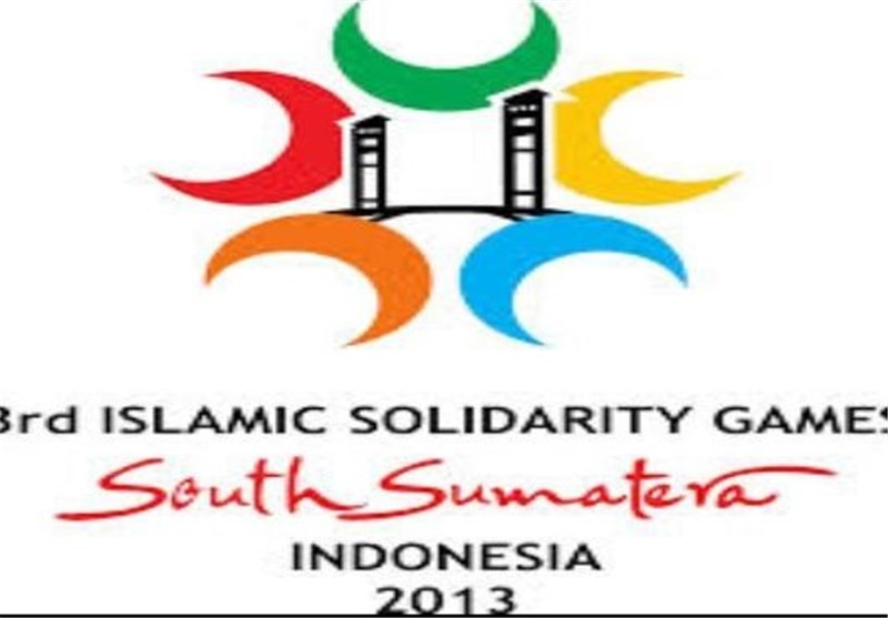 Islamic Solidarity Games Kick Off in Indonesia