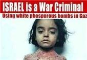 کودککشی رژیم صهیونیستی صدای رسانههای اسرائیل را هم درآورد/ عذرخواهی عجیب هاآرتص