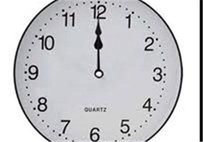 ساعت را امشب یک ساعت جلو بکشید