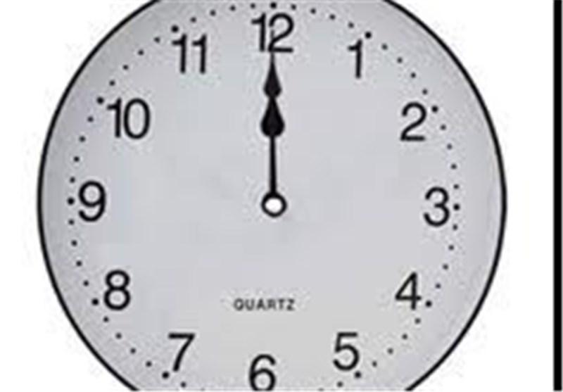 Saatler İran'da Bir Saat Geriye Çekildi