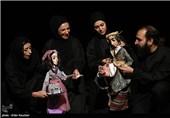 """نمایش عروسکی""""افسانه آه"""" به کارگردانی آنوش عزیزی"""