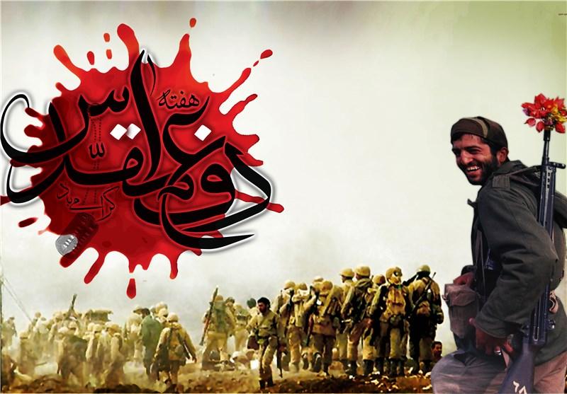 برنامههای هفته دفاع مقدس در کرمانشاه با شعار «ما توانستیم» برگزار میشود
