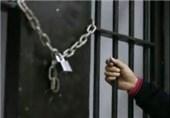 حمایت مالی از 137 خانواده زندانی در شرق استان گلستان