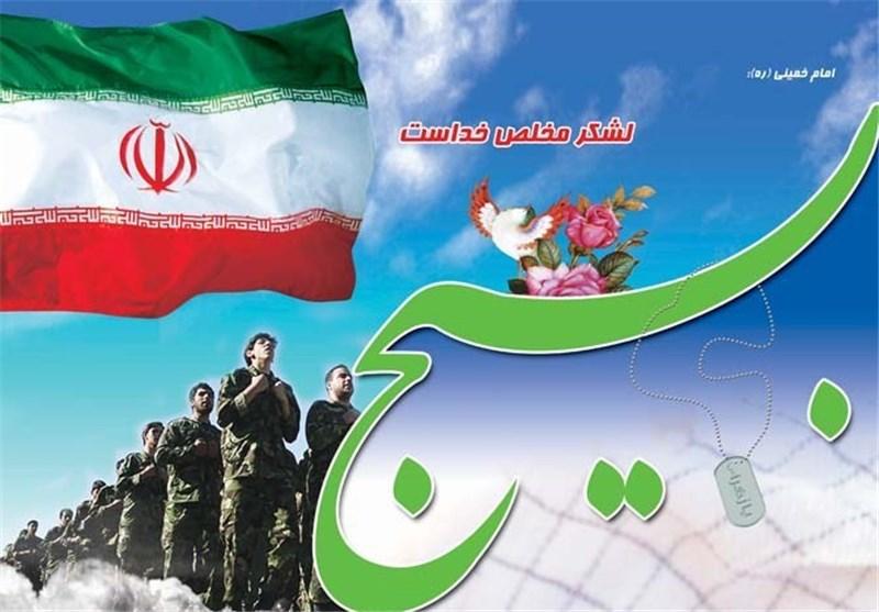 صیانت از انقلاب اسلامی هدف تشکیل بسیج است