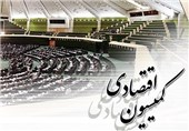 ادامه بررسی طرح بانکداری اسلامی در کمیسیون اقتصادی مجلس