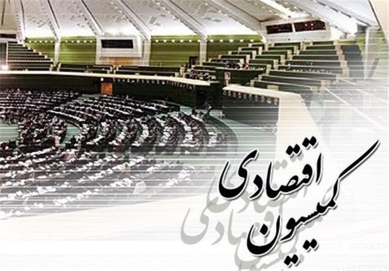 مصوبه ارزی کمیسیون اقتصادی مجلس برای تامین کالاهای اساسی