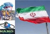 پیشرفت علمی ایران