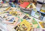 کتب مذهبی در مناطق محروم چهارمحال و بختیاری به مناسبت ایام دهه آخر صفر، توزیع میشود