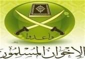 اخوان المسلمین انفجار منصوره را محکوم کرد