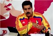"""مادورو: وضعیت بیمارستان های کشور """"شرم آور"""" است"""