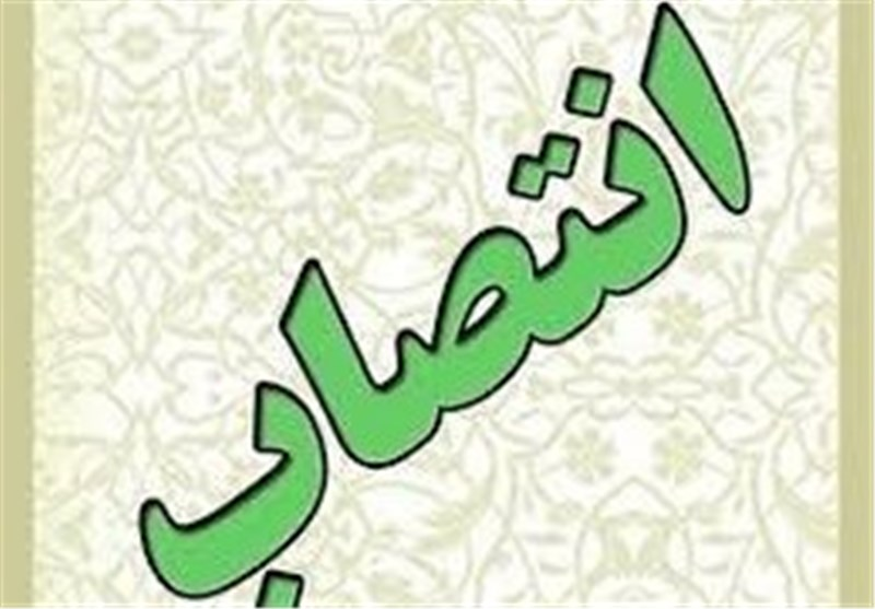 رئیس ناحیه 3 آموزش و پرورش مشهد منصوب شد