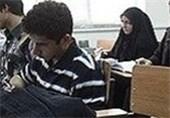 220 دانشجوی علوم پزشکی دانشگاه اهواز در طرح حفظ قران شرکت کردند