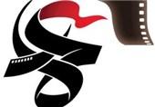 فیلمهای منتخب جشنواره مردمی فیلم عمار پخش میشود