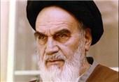 همایش بین المللی امام خمینی (ره) ویژه اندیشه سیاسی اسلامی برگزار میشود