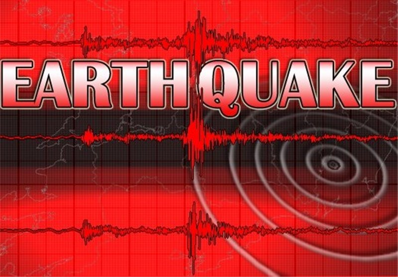 Central Iran Hit by 4.7-Magnitude Earthquake