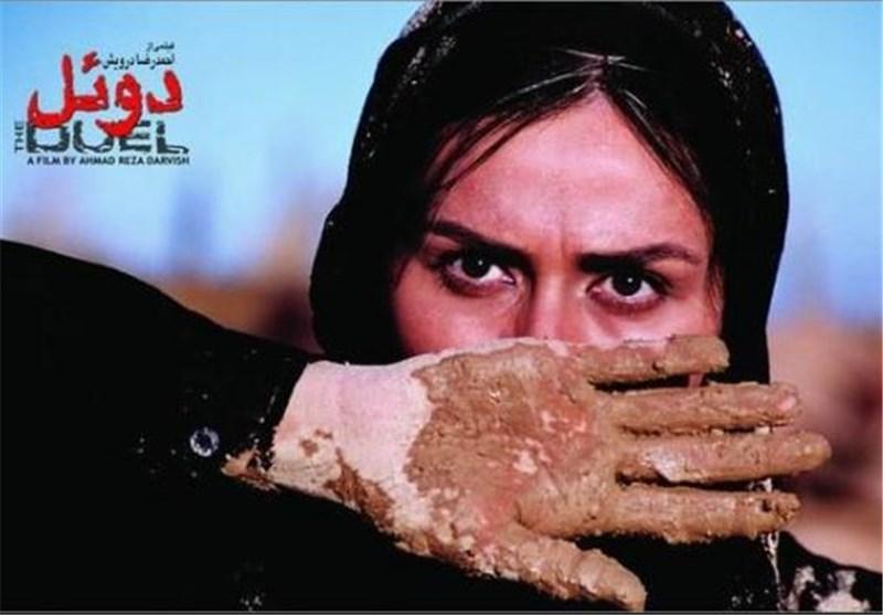 پخش فیلم سینمایی احمدرضا درویش از شبکه 1 سیما