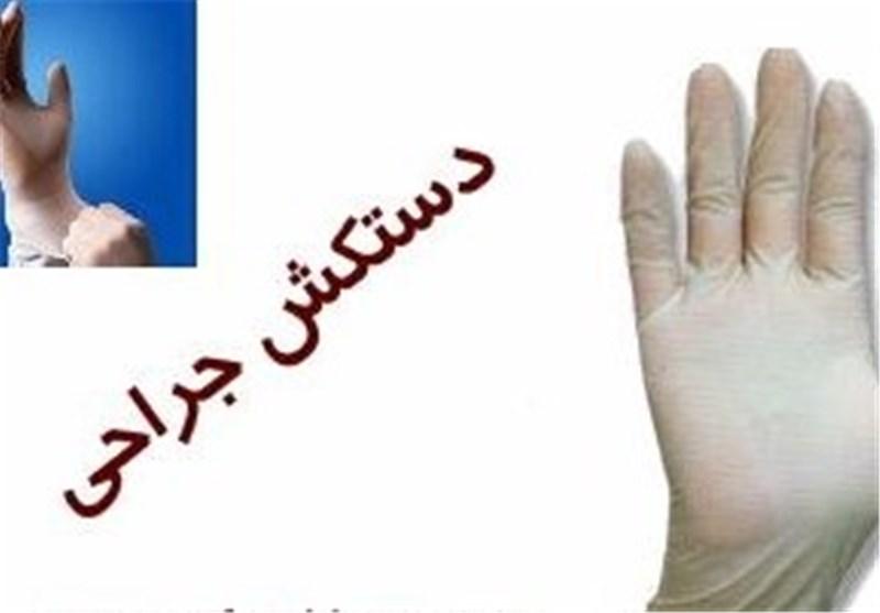 دستکش جراحی حریر