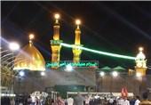 آغاز پیش ثبتنام عتبات نوروزی در دهه اول بهمن ماه
