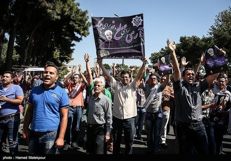 President Rouhani Returns Home