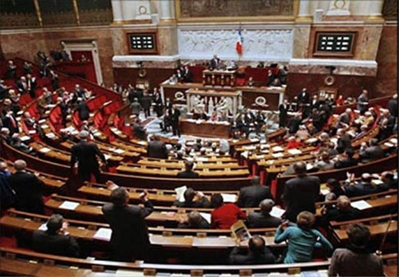 پارلمان فرانسه