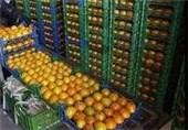 توزیع میوه