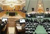 متن کامل گزارش نظارتی مجلس از عملکرد 3 ماهه دولت روحانی