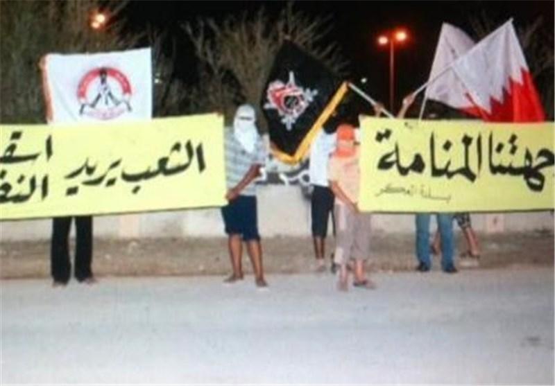 «ائتلاف 14 فبرایر» یکشف عن مسار التحرّک الجماهیری فی تظاهرة الجمعة القادمة بالبحرین