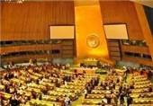 سازمان ملل پیشنهاد ایران درباره خلع سلاح هستهای را تصویب کرد