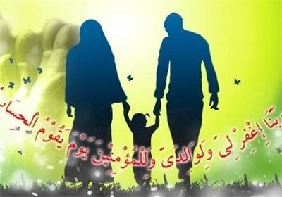 روز خانواده