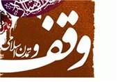مقام دوم فسا در اخذ سند مالکیت موقوفات در فارس