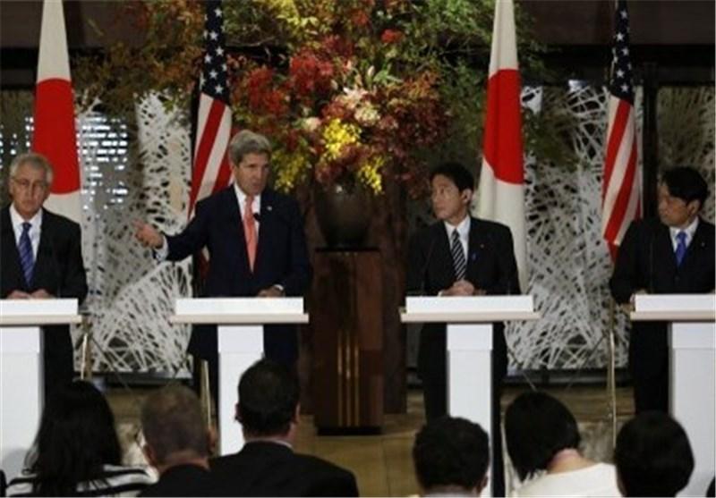 وزراء خارجية و دفاع امريكا و اليابان